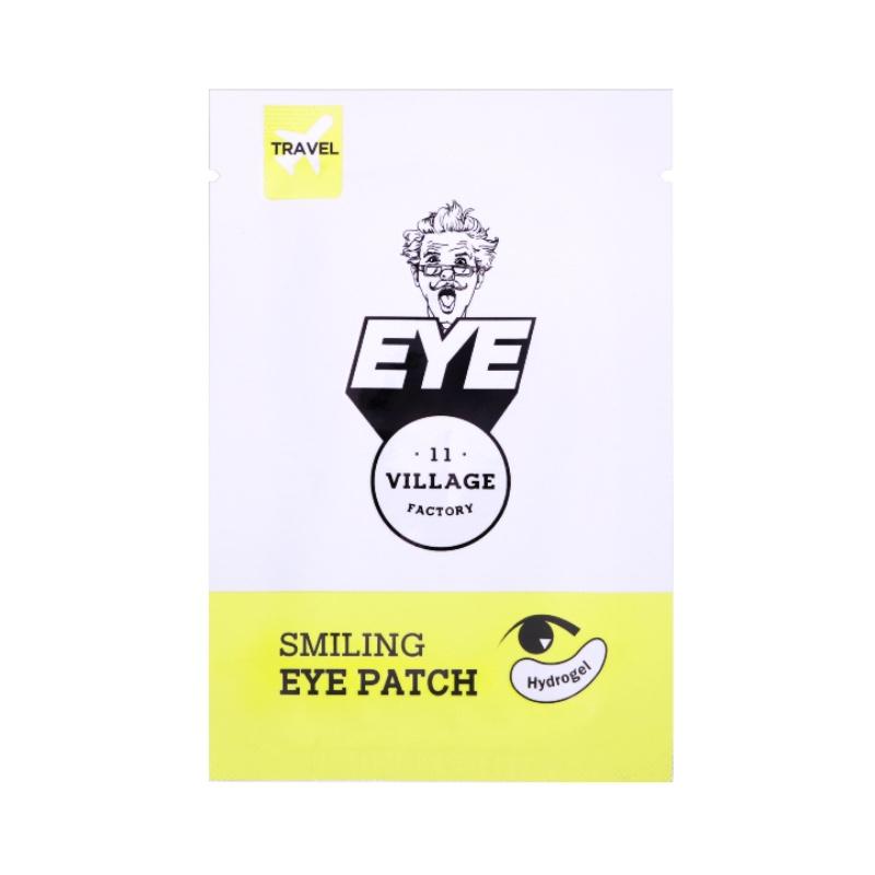 Village 11 Factory Smiling Eye Patch Maskice za oko očiju